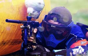 Ofertas Paintball Pe�iscola